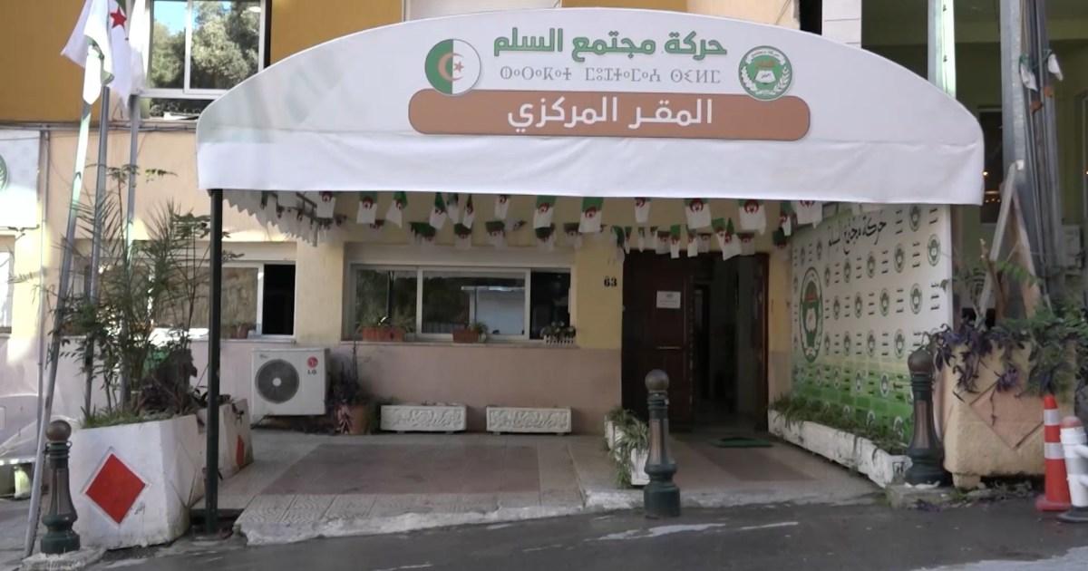 تقارب مواقف الطبقة السياسية في الجزائر من مقترح نص قانون الانتخابات الجديد