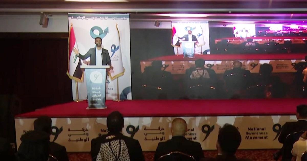 أحزاب جديدة تعتزم المشاركة في الانتخابات النيابية بالعراق