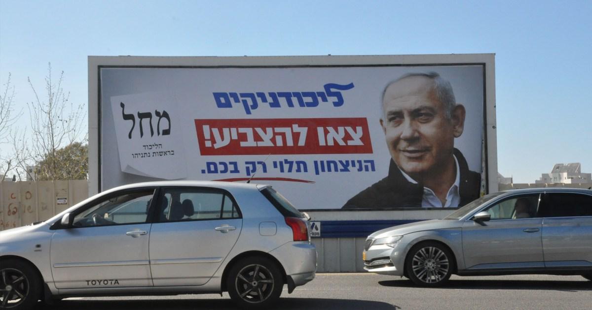 الانتخابات الإسرائيلية.. انسحابات وتحالفات تضع نتنياهو على المحك