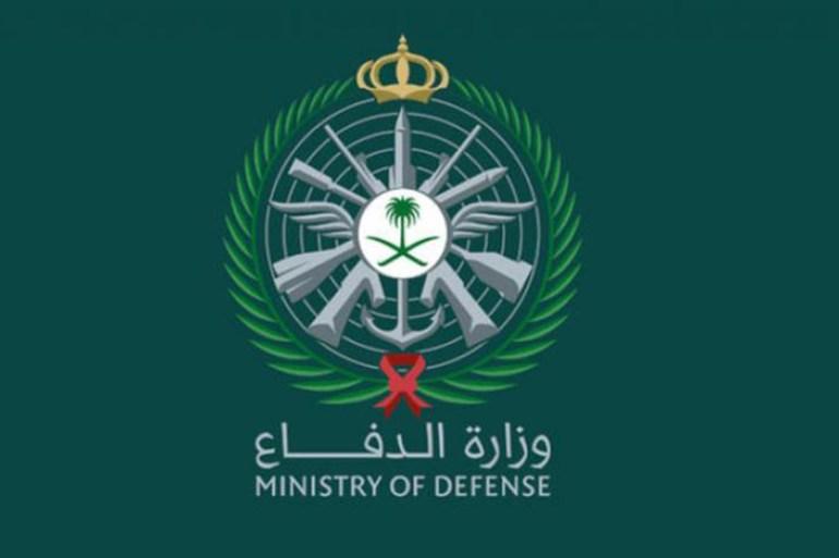 السعودية تنفذ حكم الإعدام بحق 3 من جنودها بتهمة الخيانة العظمى،حربوشة نيوز