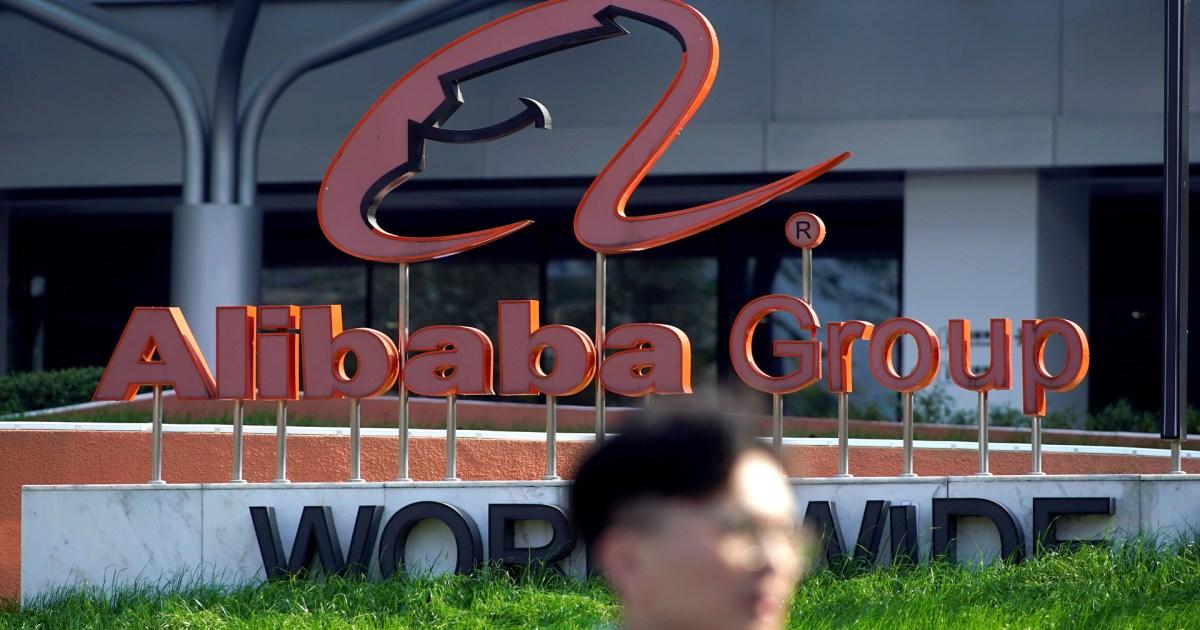 الصين.. تغريم مجموعة علي بابا 2.8 مليار دولار  وهذه الأسباب