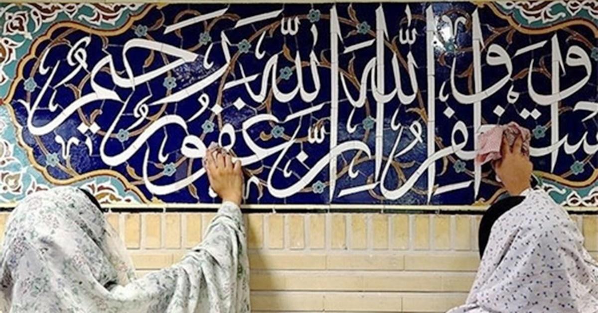 رمضان زمان في إيران.. من كلوخ آندازان وتُرنا إلى لباس مراد وقرقيعان