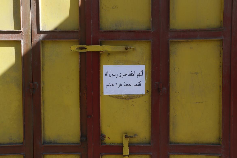 لافتة وضعها أحد التجار على متجره الذي أغلقه تلبية لدعوة الإضراب الشامل التي أطلقتها قيادة القوى الوطنية والإسلامية في فلسطين (الأوروبية)