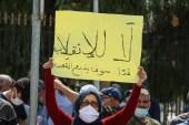 المظاهرت الأولى التي خرجت تندد بقرارات الرئيس التونسي (الأوروبية)