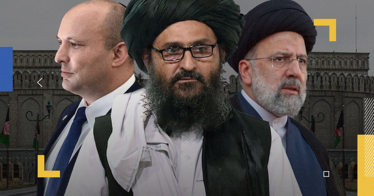 طالبان في القصر.. ما الذي يعنيه ذلك بالنسبة إلى إيران وإسرائيل؟