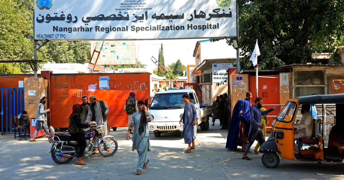 ننغرهار.. معقل تنظيم الدولة في أفغانستان