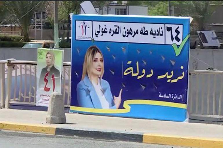 نحو 1000 مرشحة تنافس الرجال في الانتخابات المقبلة (الجزيرة نت)