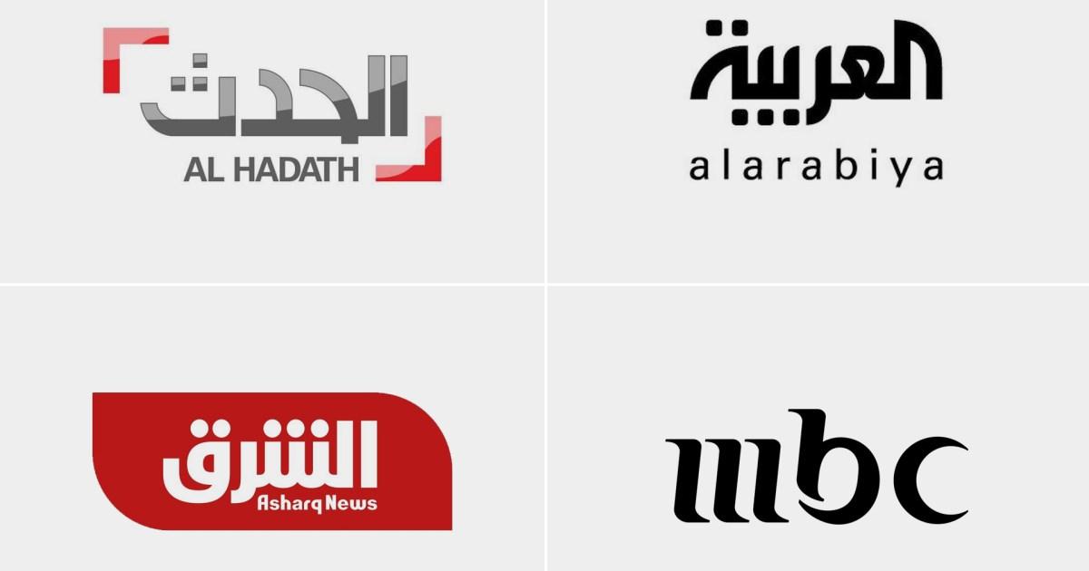 رويترز: قنوات الأخبار السعودية تبدأ نقل مقراتها الرئيسية من دبي إلى الرياض