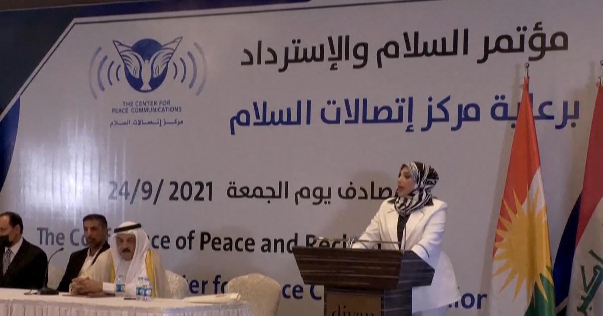 رفض في بغداد لدعوة التطبيع مع إسرائيل خلال مؤتمر في أربيل