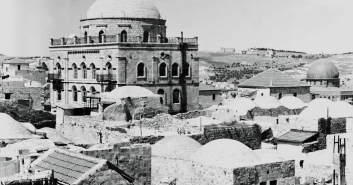 """كنيس """"فخر إسرائيل"""".. هذه أهداف الاحتلال من إعادة ترميمه بمحيط الأقصى"""