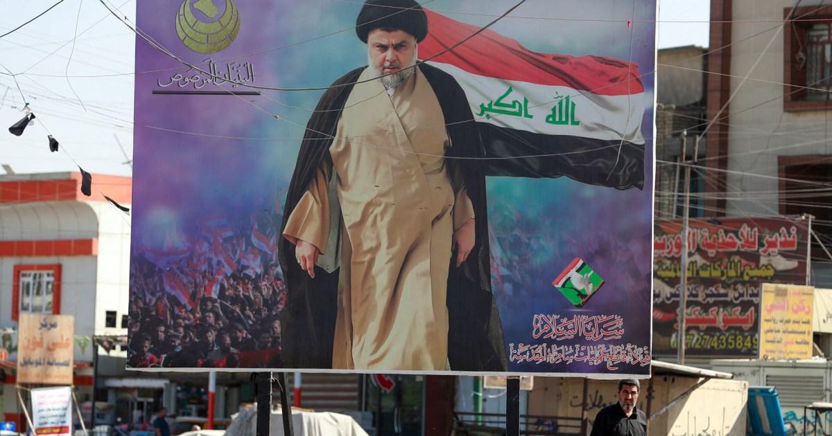 مظاهرات في بغداد والبصرة احتجاجا على نتائج الانتخابات
